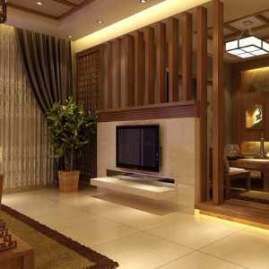 北京家装装潢价格