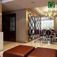 现代经典时尚式别墅起居室装修效果图
