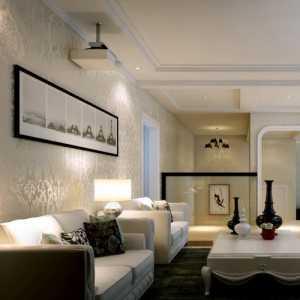 北京房子裝修便宜
