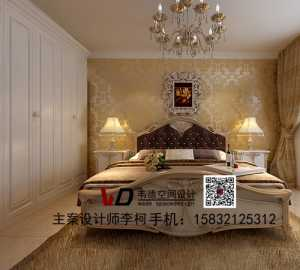 北京现代简约装修120平需要多少钱