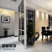 想找北京藝佳祥和裝飾裝修公司