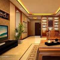 北京獨棟豪華裝修