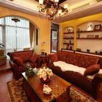 簡約115平米客廳裝修需要多少錢