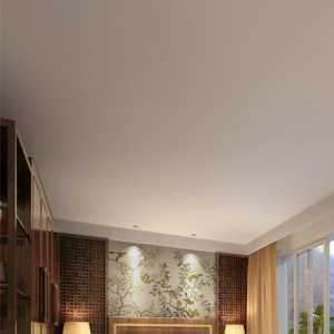 北京45平米1居室新房裝修要花多少錢