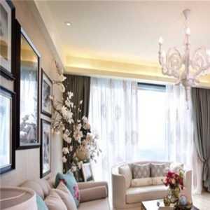 北京127平方房子裝修
