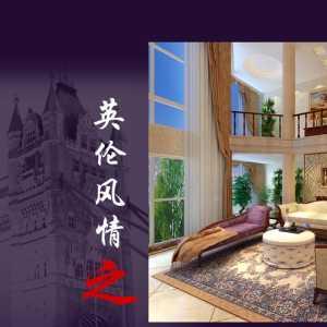 上海二手房裝修省錢