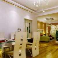 家裝中白鏡和黑鏡各報價多少錢一平