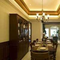 现代别墅炫蓝色餐厅装修效果图
