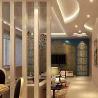 中铁花语城的房子找北京诚优佳装饰公司装修有