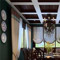 绿色墙面配沙发装修效果图