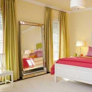 臥室燈光如何布置 臥室燈光設計