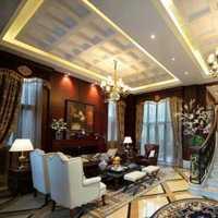 茶幾客廳客廳吊燈實木家具裝修效果圖