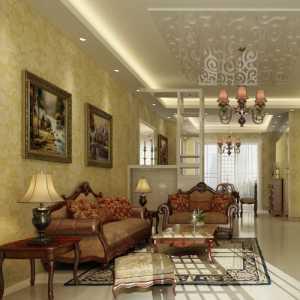 103平米二手房装饰报价清单