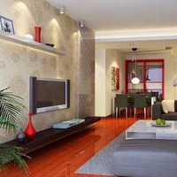 室内装修要多少钱一平米