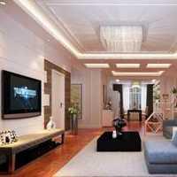 青岛124平米新房全包装修要花多少钱