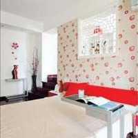 上海60平方米房子重新装修