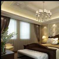 现代版房间装修效果图