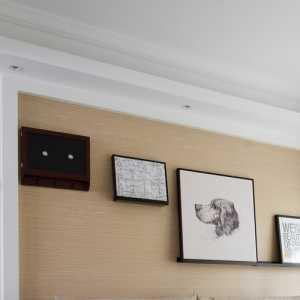 古典客厅布置