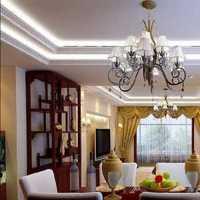 室内装修人工费 材料费