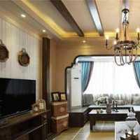 120平方米三室两厅用集成墙板装修要多少钱