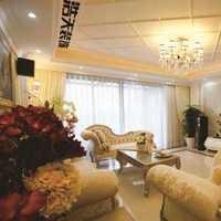 北京100平米房子装修多少钱有人知道吗给说下谢谢