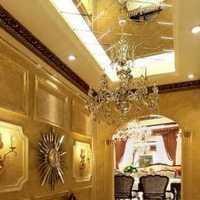 123平3室2厅2卫2厨简欧装修需要多少钱