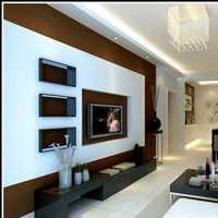 现在在北京装修一套90平的两居室简装修的一般