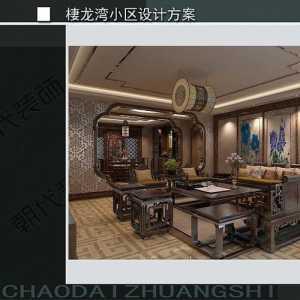 武汉武汉软装设计公司