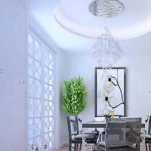 北京家庭装修设计报价是多少啊