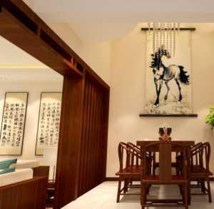 北京富華家園家具