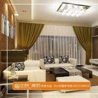 客厅窗帘沙发吊顶吊灯装修效果图