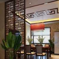 北京 家装 协会