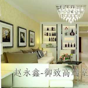 北京雅舍裝飾公司