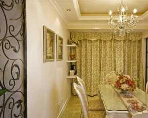 北京旧房装修价格多少