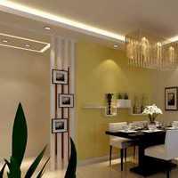 60平米客厅,找东莞的装修公司大概要多少钱?