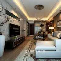73平米新房家装费用