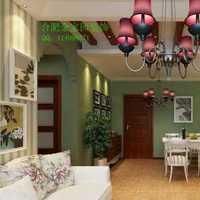 上海余杭家庭装修设计