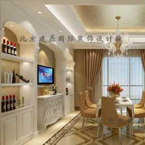 北京阳台装修价格