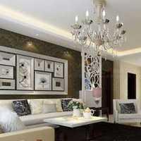 125平方的房子装修中档要多少费用