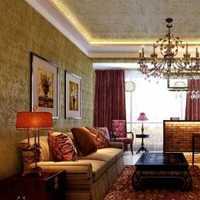 北京老房全包多少錢
