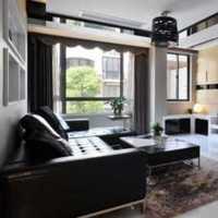 三居室灯具90平米日式装修效果图