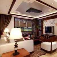 两室两厅100平米怎样装修
