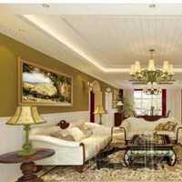 两室一厅63平米房屋穷人装修要做婚房求报价效果图
