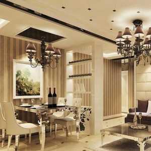 北京95平米3居室房屋裝修大概多少錢