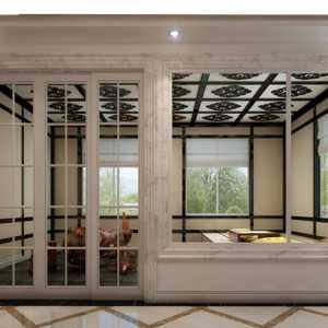 北京42平米一居室毛坯房裝修要花多少錢