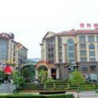 上海雅信装修公司
