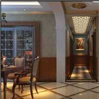 三室一廳的房子想裝修北京潤元裝飾公司套餐都包含什么啊