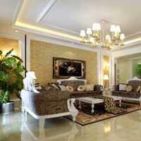 成都歐式躍層客廳裝修風格