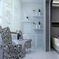 100平米两居室装修咨询高人们