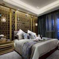 晓月装饰新家为自己的房间选了一款窗帘如图所示